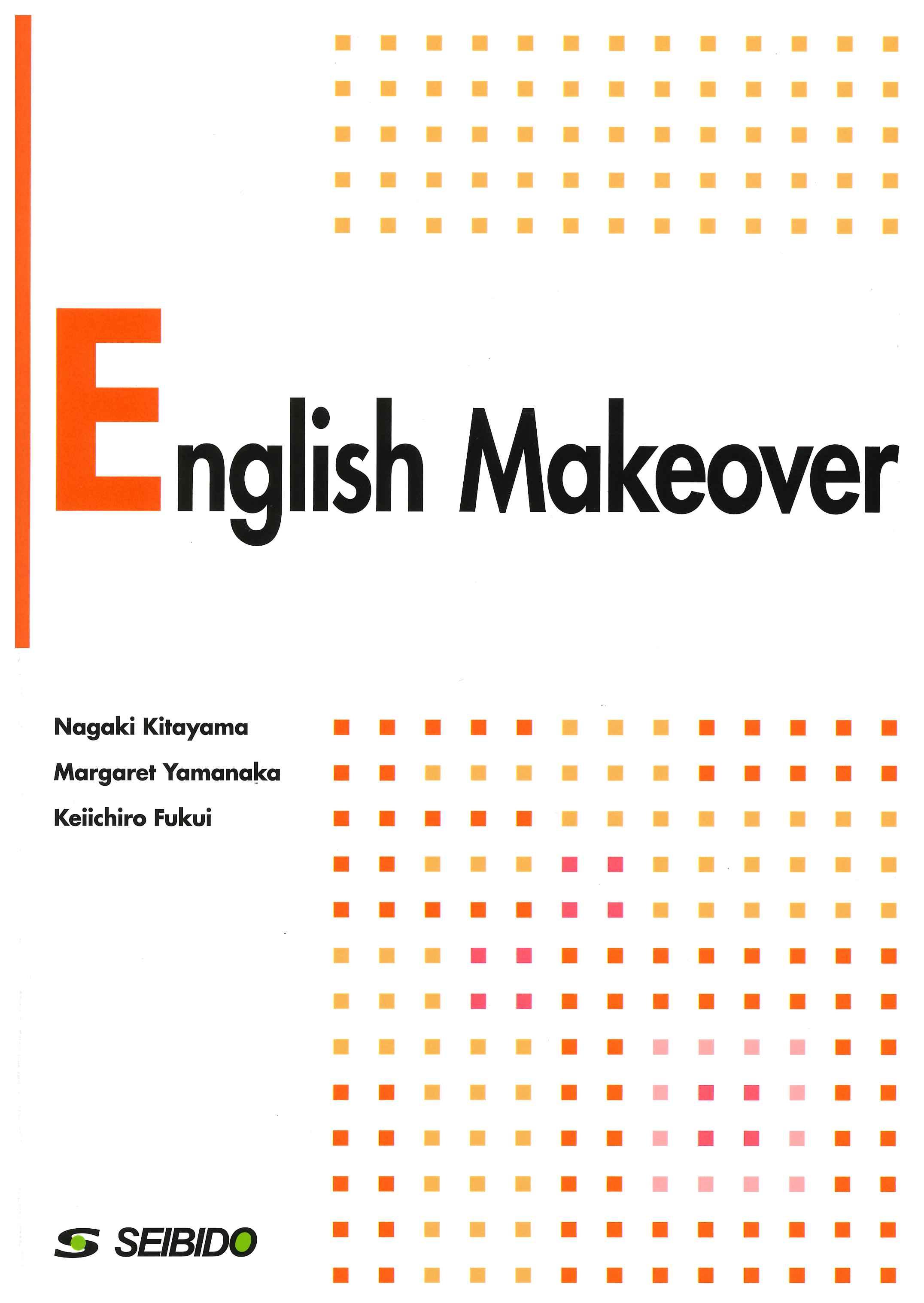 English Makeover