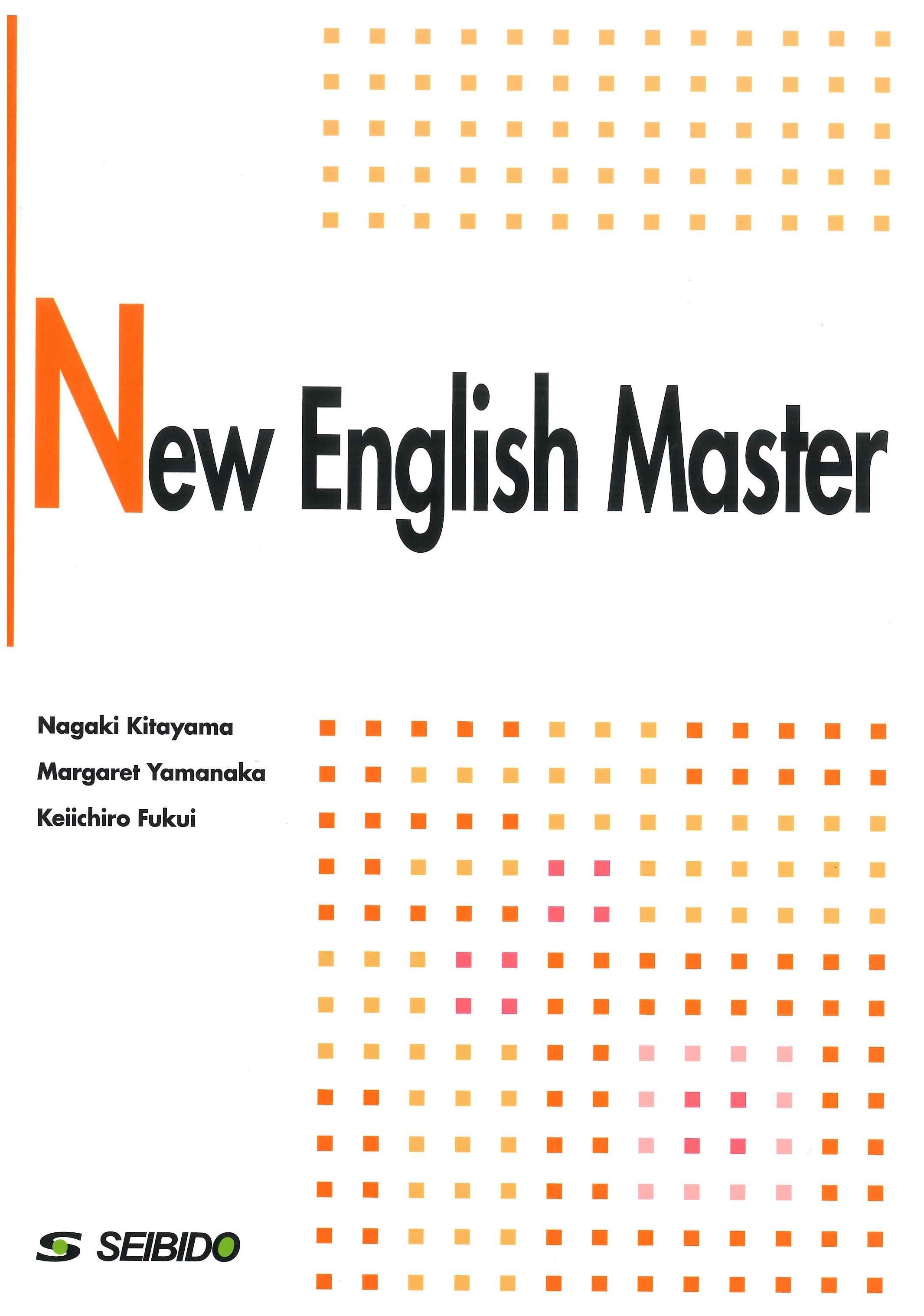 NewEnglishMaster