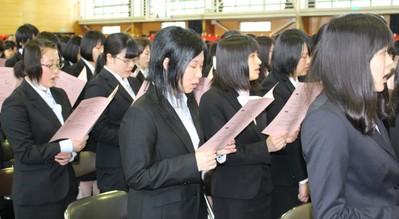 大学歌斉唱