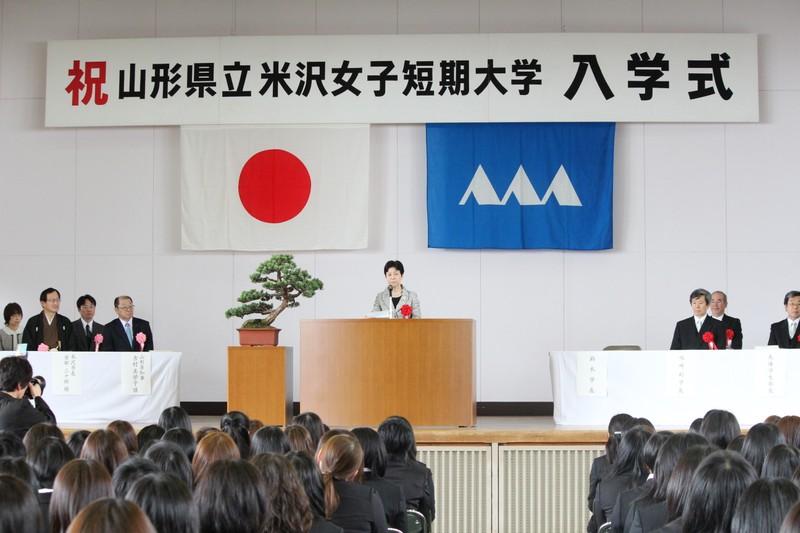 H27入学式学長式辞1