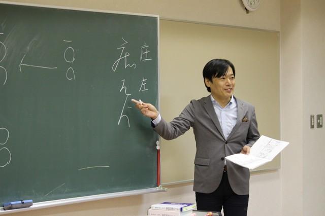 R01公開講座 原先生(11/06)