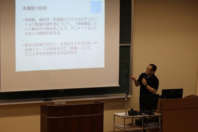 H30公開講座(小池先生2)