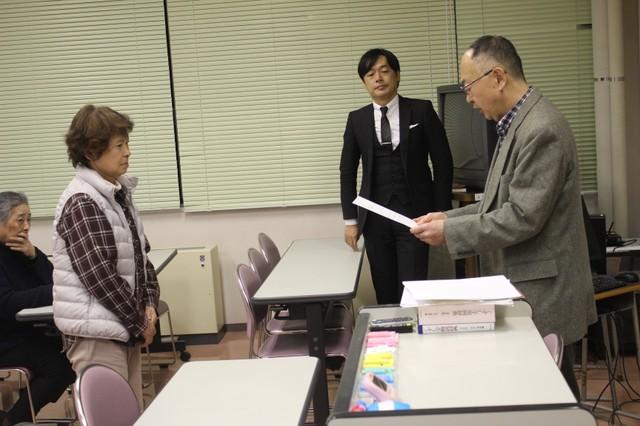 R01公開講座 閉校式(11/13)