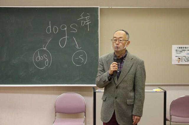 R02北山先生5