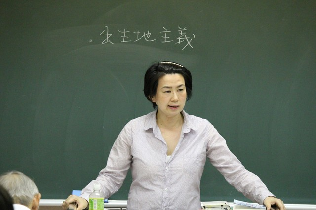 H30渡邊先生 公開講座