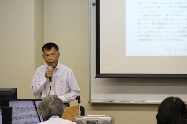 公開講座9/20(横山先生)